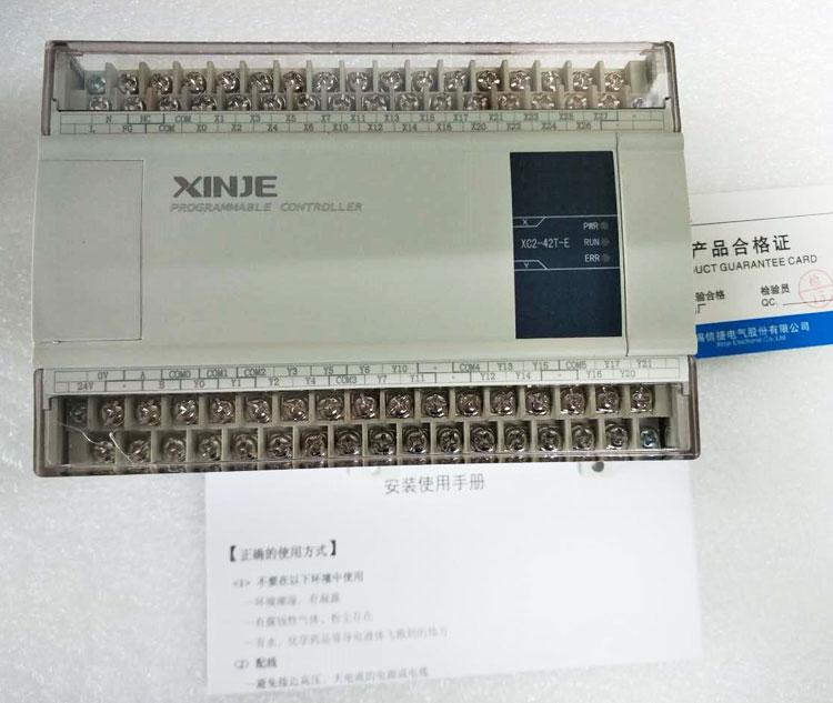 XC2-42t-E Xinje Thinget NPN 42 points China cheap plc controller