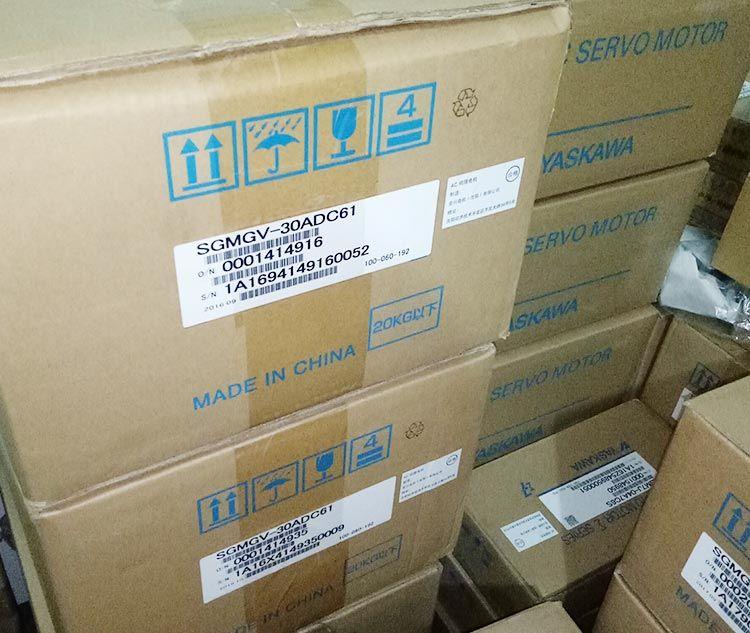 Yaskawa Servo Motor Drive  SGDV-3R8A01A