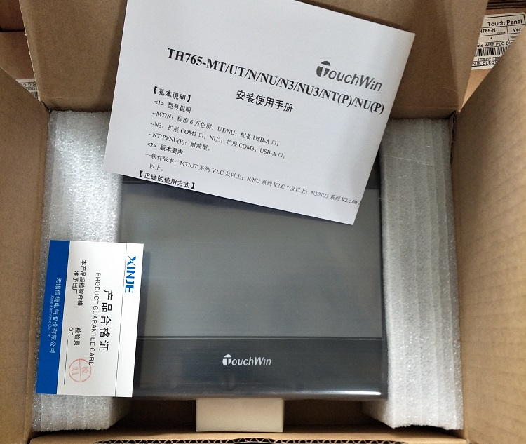 xinje Touch Screen th765-n hmi Human machine interface
