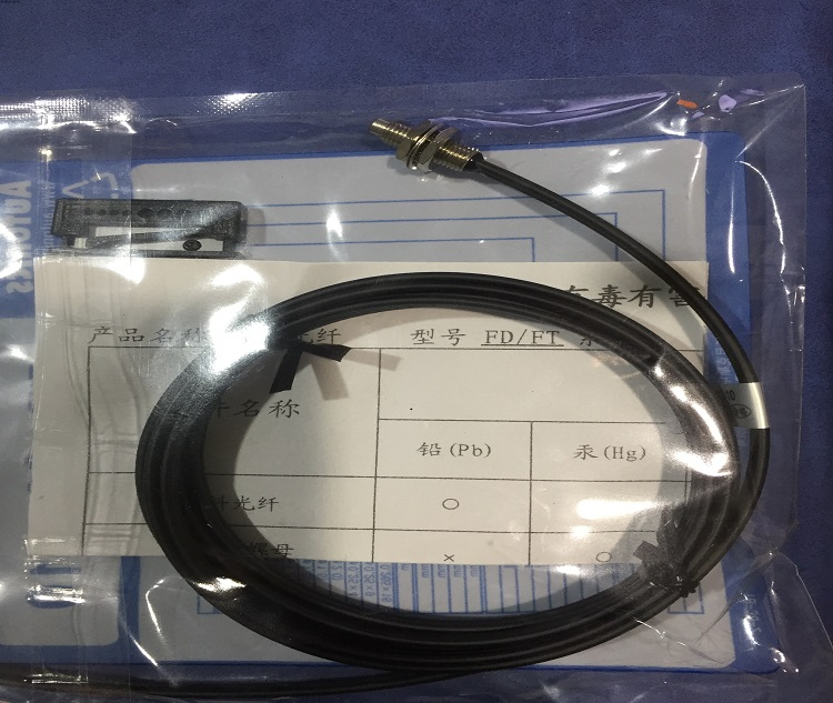 Original AUTONIC fiber optic cable FD-620-10