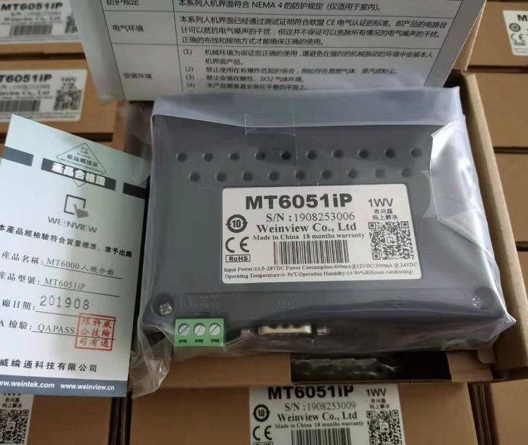 Weinview hmi 4.3inch MT6051IP Weintek cheap industry lcd touchscreen