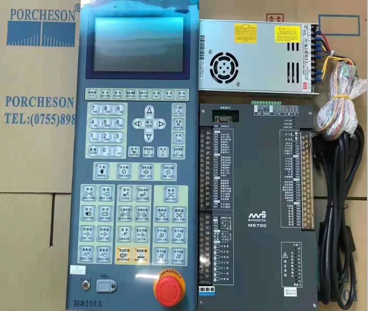 PORCHESON MS700 MS210A plastic injection molding machine