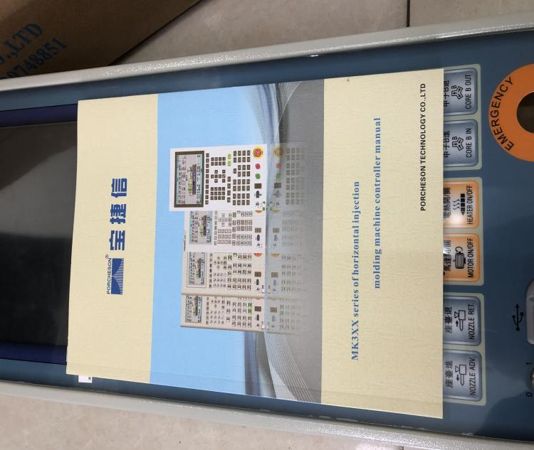 Porcheson MS500 MS210A control system
